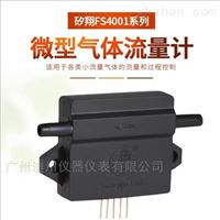 FS4001气体流量监测传感器