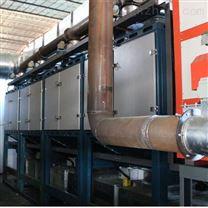 催化燃烧一体机 乐途环保 有机废气处理装置