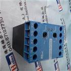 Goering電機制動器型號訂貨號2B006.40006