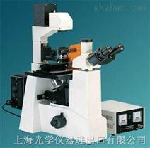 倒置荧光显微镜/33000元