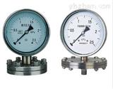 TKYN-100B隔膜耐震带毛细管防冻型不锈钢压力表