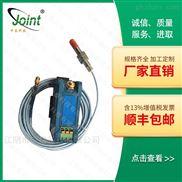 一体化电涡流位移传感器厂家