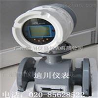 EMFM工業污水電磁流量計