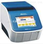 Veriti PCR扩增仪