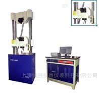 QJWE500吨四柱电液伺服压力试验机