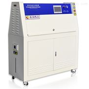 塔式紫外线老化试验箱耐候性比较橡胶材料