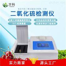 食品二氧化硫测定仪器