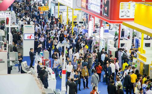 聚焦:2017深圳国际机械制造工业展览会