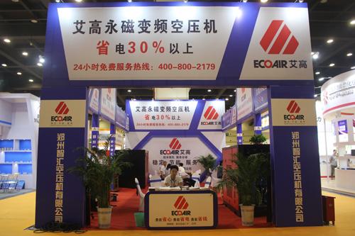 用专业服务赢得认可 郑州智汇推动空压机市场拓展