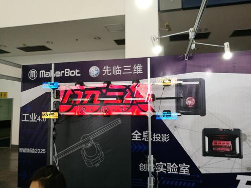 把脈市場創新工藝 方元三維為3D打印增色添彩