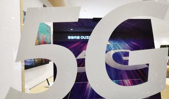 智能早新闻:快递业将融合5G、芯片还能成长100年……