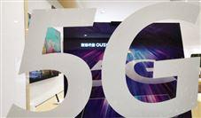 智能早新聞:快遞業將融合5G、芯片還能成長100年……