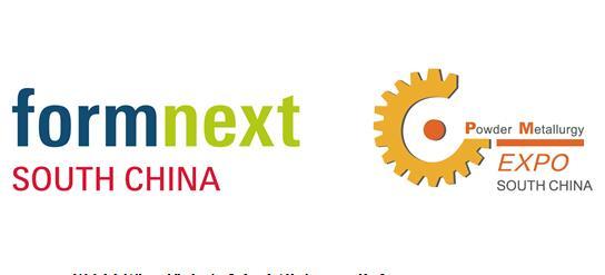 知名行业团体和协会强势加盟首届Formnext   PM South China