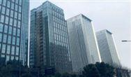 《新能源汽車產業發展規劃(2021-2035年)》 咨詢委員會會議在京召開