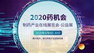 药机企业二季度目标开启,如何打造经济效益新高地?