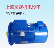 上海豪冠机电设备有限公司