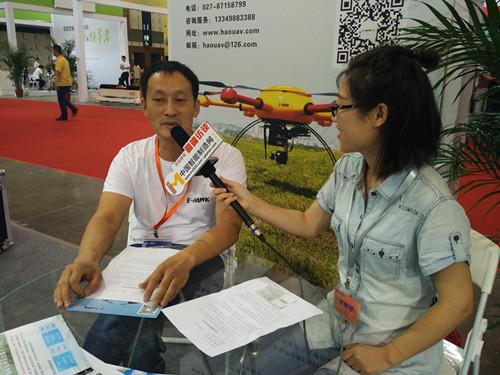 電鷹科技精彩亮相首屆南京服務機器人展