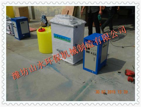 内蒙古农村自来水消毒设备消毒及氧化原理