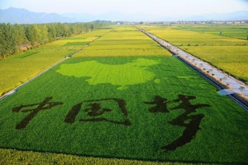 """《中国制造2025》助力""""中国梦"""""""