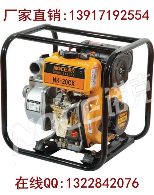 又称之为抽水机,抽水泵