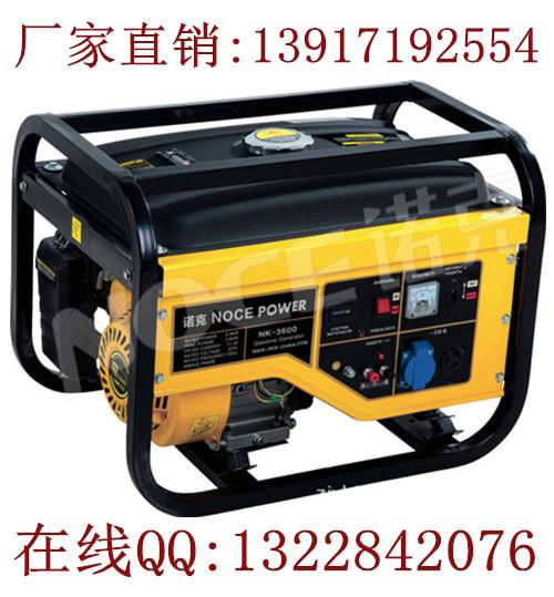 3000瓦小型汽油发电机/单相发电机组