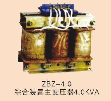 煤矿综保变压器接线方式