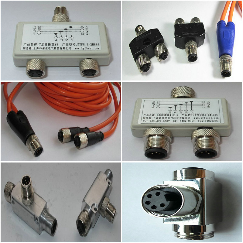 Y型分配器以及转接插头