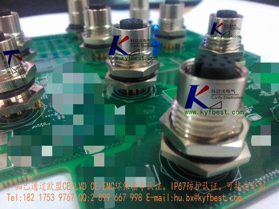 pcb板焊接插座电路板焊接航空插座