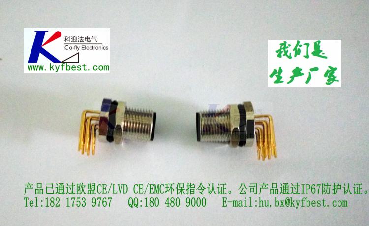 pcb板航空插头插座-电路板封装焊接插座