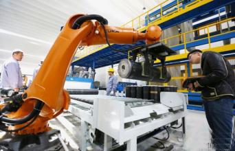 中国机器人产业大会召开 干货 指导产业发展