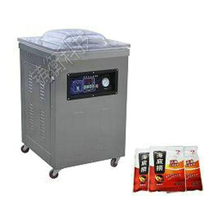半自动食品包装机