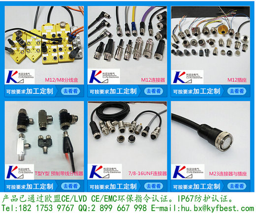 科迎法,直接预制出现,线缆长度可按照实际需要发货。,现场接线快速便捷。具有现场诊断功能,LED 可显示I/O状态。可提供4路/8路的单信号和双信号分配器,8路双信号分线盒可外接16个传感器。外接传感器信号PNP或NPN可选。提供用于传感或执行器连接用的各种电缆。