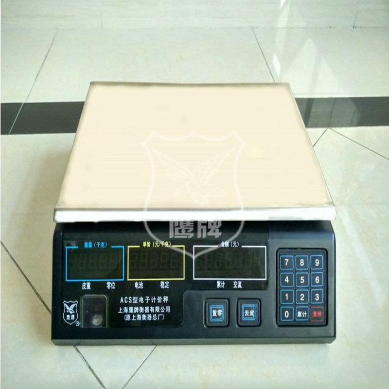 上海鼎源电子秤传感器接线图