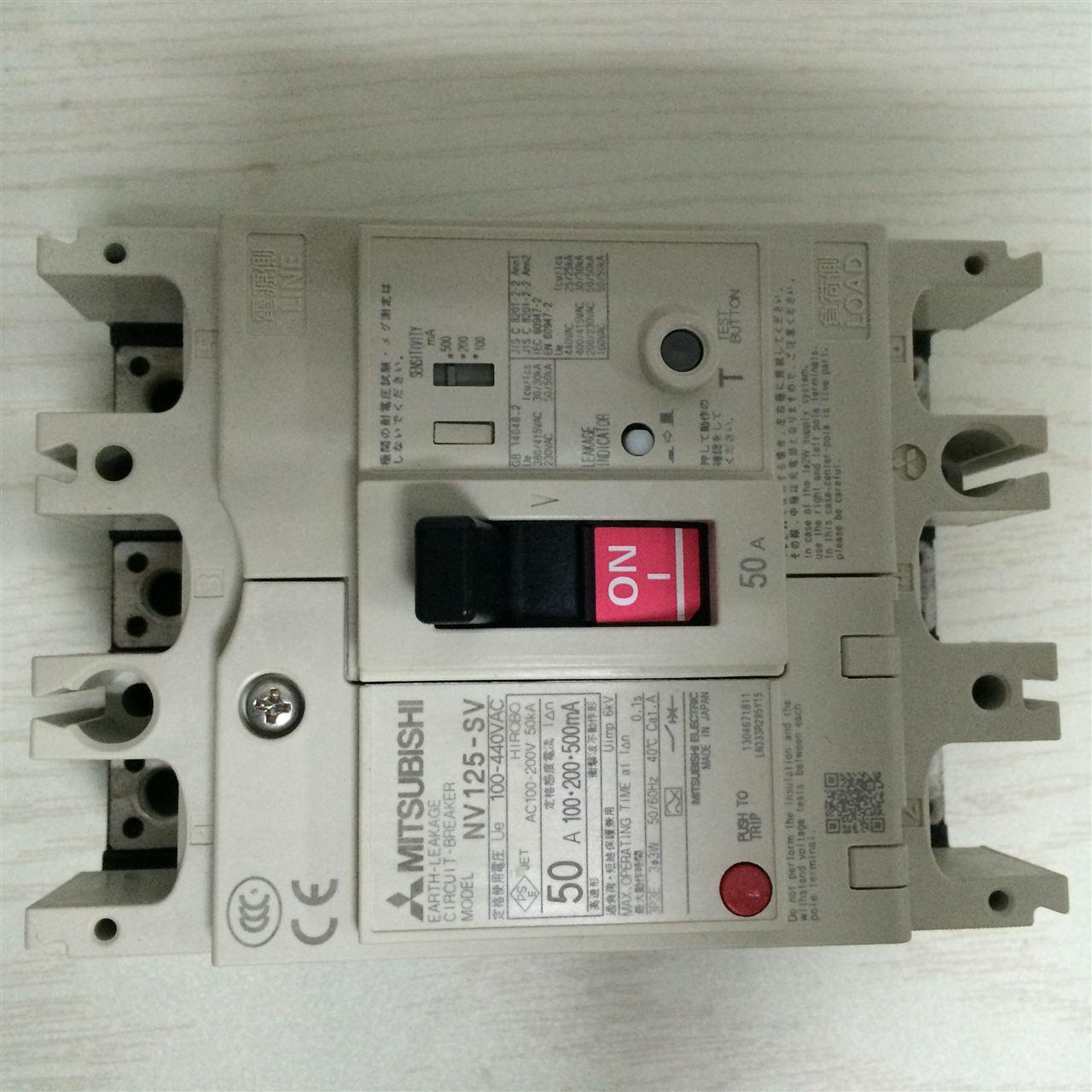 三菱控制继电器