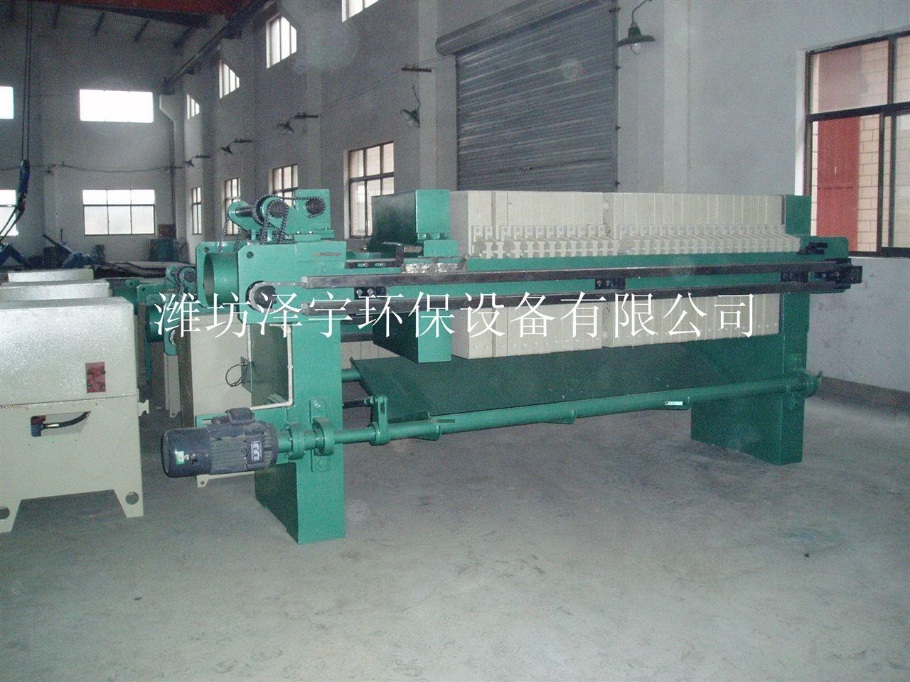 陕西省板框压滤机工艺流程图