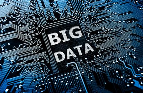 大数据的力量来自 大成智慧 信息时代图片