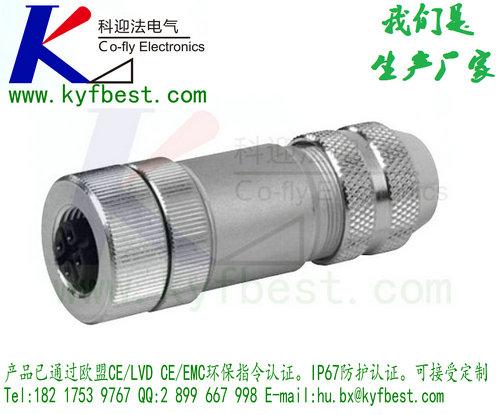 M12自由组装式插头(母头)180°,全金属型  产品说明:  用于传感器、I/O连接,标准M12螺纹连接,孔端接口,3芯,4芯,5芯,6芯,9芯,12芯可选,IP67防护等级。  产品特点:螺钉拧紧触点接线,快速灵活。  1、可根据现场需求自行配线接线。  2、支持I/O、ProfiBUS、DeviceNET、Mudbus、CANopen、EtherNET/IP等总线协议信号传输。  3、IP65防护等级。  4、使用电缆范围2mm~8mm     物料:  3孔:KYF12K3ZT-NC(4-6).PB  4孔:KYF12K4ZT-NC(4-6).PB  5孔:KYF12K5ZT-NC(4-6).PB  6孔:KYF12K6ZT-NC(4-6).PB  8孔:KYF12K8ZT-NC(4-6).PB  12孔:KYF12K12ZT-NC(4-6).PB  17孔:KYF12K17ZT-NC(4-6).PB