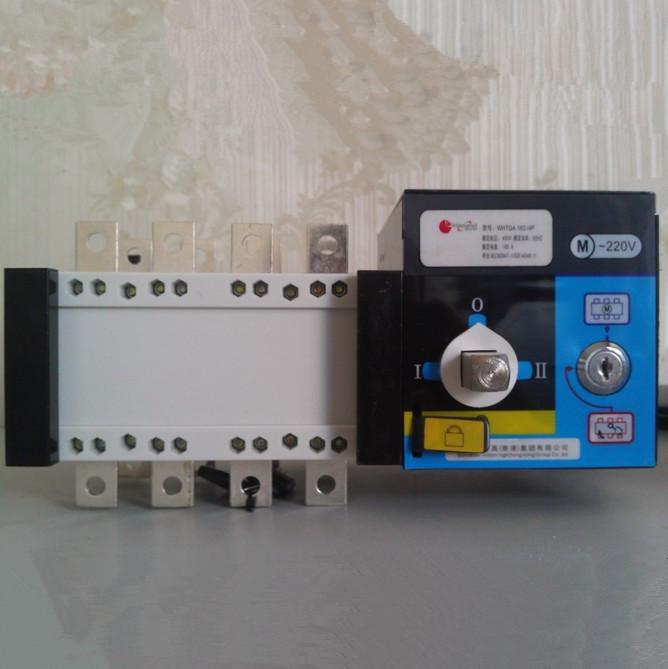 上海人民双电源转换开关rmq1h-250/3