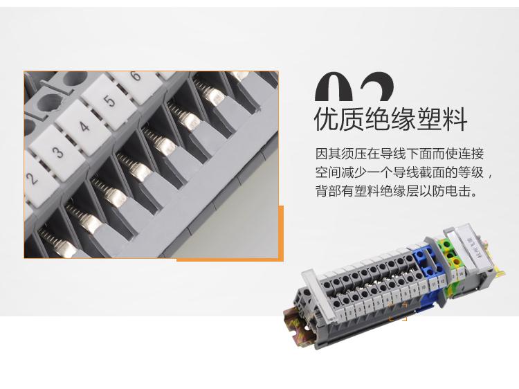 接线端子 > eb1-10-8飞策电流试验端子边插式短接件 uk6n端子排短路