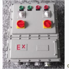 异地控制保护电机开关防爆配电箱
