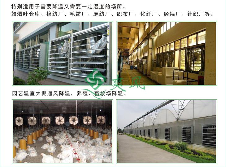 负压风机适用于棉纺厂、毛纺厂的案例图
