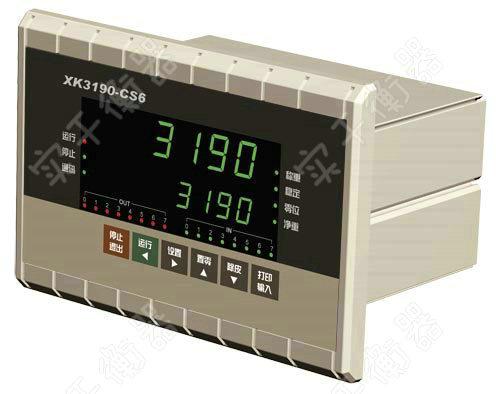 XK3190-CS6称重显示器