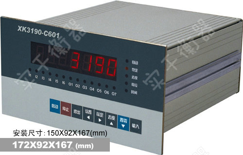 XK3190-C601称重显示器