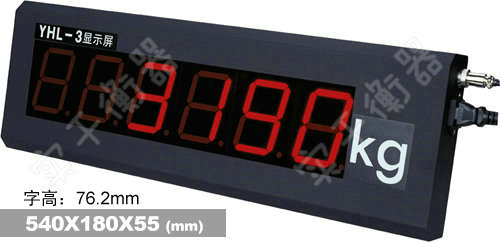 XK3190-YHL3寸普通型称重显示器