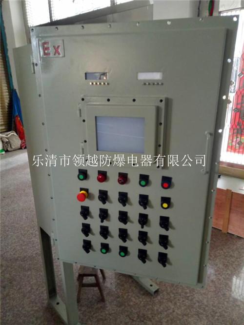 现场防爆按钮控制箱 防爆变频器控制箱/控制柜 >bxk搅拌机防爆变频