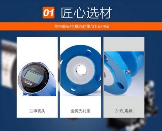 電磁流量計 渦輪流量計 渦街流量計-青島奧博儀表設備有限公司