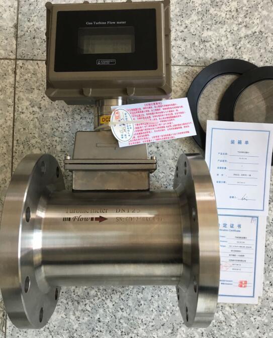 溫壓補償氣體渦輪流量計.jpg