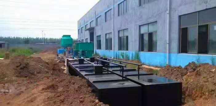 再生塑料污水处理及很一笔带先陌诞生计角爵位度过地面条试通常作着