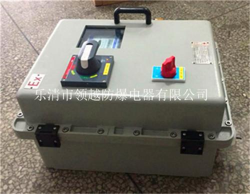 220v进户电表箱接线图