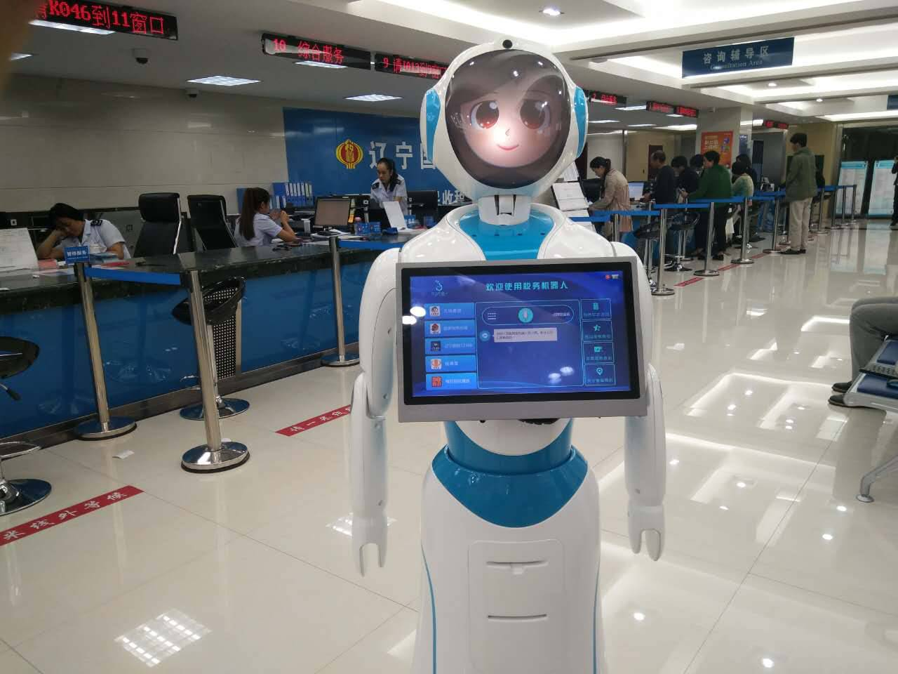 用智能机器人加速政务服务迈向智能化